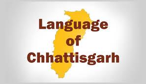 Languages and Literature of Chhattisgarh