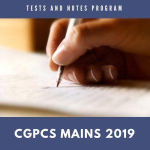 CGPSC Notes- CGPSC Prelims and CGPSC Mains Exam - CGPCS Exam